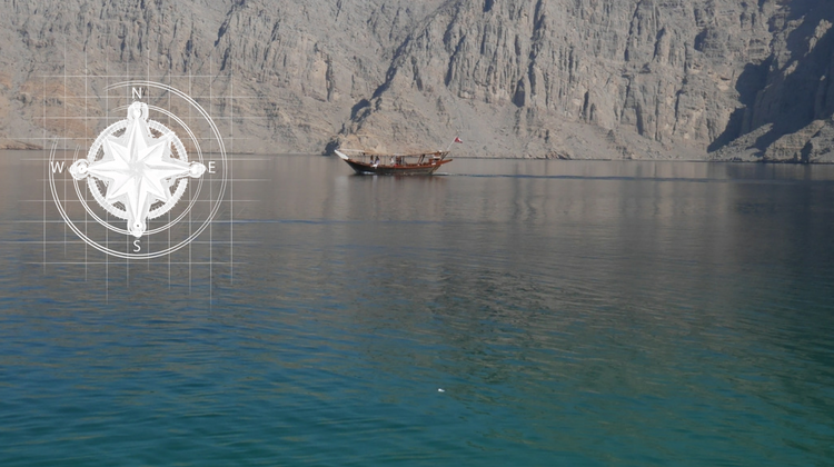 2016-musandam-feature